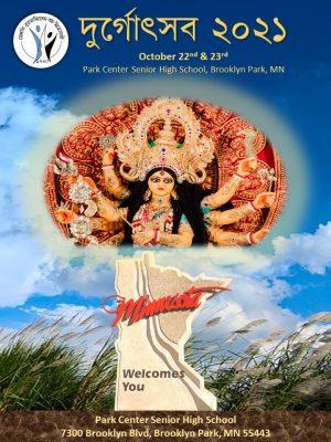 Durga Pujo 2021